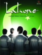 Lahore - Indian Movie Poster (xs thumbnail)