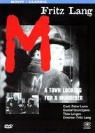 M - Danish DVD movie cover (xs thumbnail)