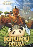 Kirikou et la sorcière - Spanish DVD cover (xs thumbnail)