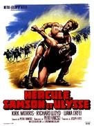 Ercole sfida Sansone - French Movie Poster (xs thumbnail)