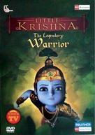"""Little Krishna"" - Indian Movie Cover (xs thumbnail)"