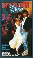 Never Too Young to Die - VHS cover (xs thumbnail)