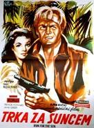 Run for the Sun - Yugoslav Movie Poster (xs thumbnail)
