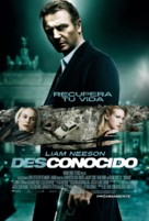 Unknown - Colombian Movie Poster (xs thumbnail)