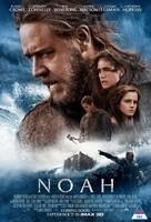 Noah - South African Movie Poster (xs thumbnail)
