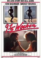 Nine 1/2 Weeks - German Movie Poster (xs thumbnail)