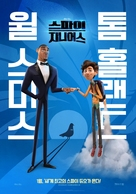 Spies in Disguise - South Korean Movie Poster (xs thumbnail)