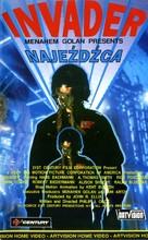 Invader - Polish Movie Cover (xs thumbnail)