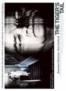 A Tiger's Tale - British Movie Poster (xs thumbnail)
