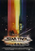 Star Trek: The Motion Picture - Finnish Movie Poster (xs thumbnail)