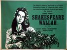 Shakespeare-Wallah - British Movie Poster (xs thumbnail)