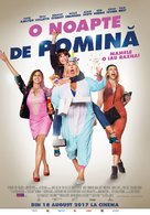 Fun Mom Dinner - Romanian Movie Poster (xs thumbnail)