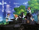 """Girls und Panzer"" - Japanese Movie Poster (xs thumbnail)"