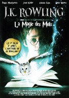 Magic Beyond Words: The JK Rowling Story - French DVD cover (xs thumbnail)