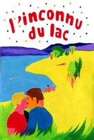 L'inconnu du lac - French DVD cover (xs thumbnail)