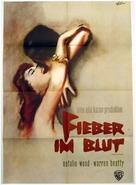 Splendor in the Grass - German Movie Poster (xs thumbnail)