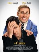 Dinner for Schmucks - French Movie Poster (xs thumbnail)