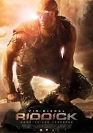Riddick - Belgian Movie Poster (xs thumbnail)