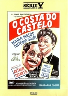 O Costa do Castelo - Portuguese DVD cover (xs thumbnail)