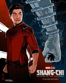 Shang-Chi and the Legend of the Ten Rings - Movie Poster (xs thumbnail)