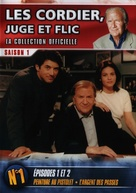 """Les Cordier, juge et flic"" - French DVD movie cover (xs thumbnail)"