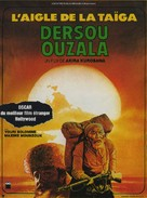 Dersu Uzala - French Movie Poster (xs thumbnail)