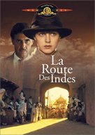 A Passage to India - French Movie Cover (xs thumbnail)
