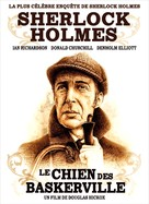 The Hound of the Baskervilles - French DVD cover (xs thumbnail)