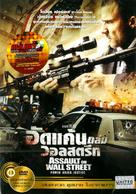 Assault on Wall Street - Thai Movie Cover (xs thumbnail)