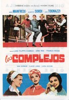 Complessi, I - Spanish Movie Poster (xs thumbnail)