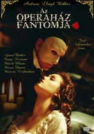The Phantom Of The Opera - Hungarian Movie Cover (xs thumbnail)