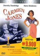 Carmen Jones - South Korean DVD movie cover (xs thumbnail)