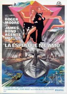 The Spy Who Loved Me - Spanish Movie Poster (xs thumbnail)