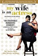 Ma femme est une actrice - Movie Cover (xs thumbnail)