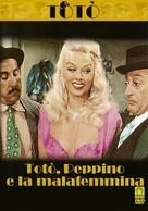 Totò, Peppino e... la malafemmina - Italian DVD cover (xs thumbnail)
