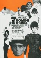 Sette uomini d'oro - Italian Re-release movie poster (xs thumbnail)