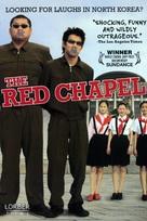 Det røde kapel - DVD cover (xs thumbnail)