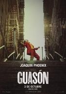 Joker - Peruvian Movie Poster (xs thumbnail)