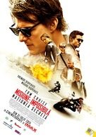 Mission: Impossible - Rogue Nation - Romanian Movie Poster (xs thumbnail)