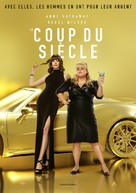 The Hustle - French Movie Poster (xs thumbnail)