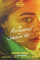 The Miseducation of Cameron Post - DVD movie cover (xs thumbnail)