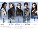 Kabhi Alvida Naa Kehna - Indian Movie Poster (xs thumbnail)