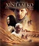 Hidalgo - Greek Blu-Ray movie cover (xs thumbnail)