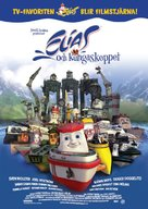 Elias og kongeskipet - Swedish Movie Poster (xs thumbnail)