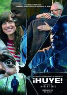 Get Out - Argentinian Movie Poster (xs thumbnail)