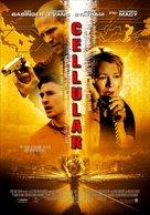 Cellular - Movie Poster (xs thumbnail)