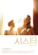 L'enfant d'en haut - South Korean Movie Poster (xs thumbnail)