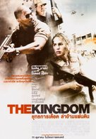 The Kingdom - Thai Movie Poster (xs thumbnail)