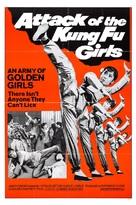 Tie wa - Movie Poster (xs thumbnail)