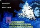 Rekopis znaleziony w Saragossie - Polish Movie Poster (xs thumbnail)